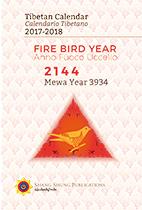 Calendario Tibetano.Calendario Tibetano Dell Anno Uccello Di Fuoco 2017 2018