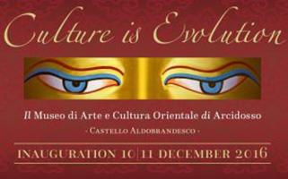 20160810-museoinvito_d-1-e1476884866391-300x187
