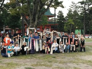 Ritiro del Sangha giapponese <br>a Munselling, Kyoto