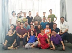 Massaggio Ku Nye a Samtengar, Cina