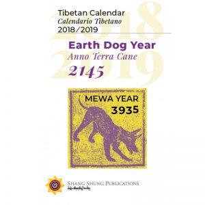 È  ora disponibile il calendario tibetano per l'anno cane di terra 2018-2019