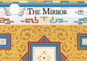 È disponibile il numero 140 del The <br>Mirror su dzogchen.net e melong.com