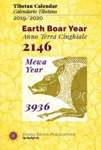 Calendario tibetano per l'anno del <br>cinghiale di terra 2019-2020