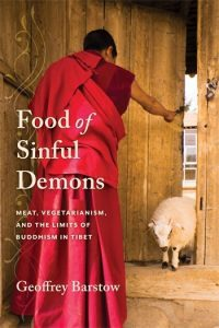 'Food of Sinful Demons'