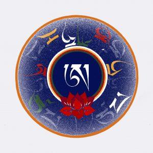 Scuola di Lingua e traduzione tibetana 2020