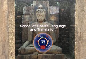 Corso traduttori dal tibetano 2020 – Online e  in sede