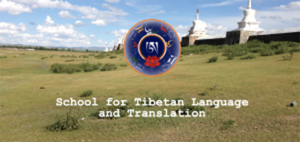 Tibetano – traduzioni guidate online 2021